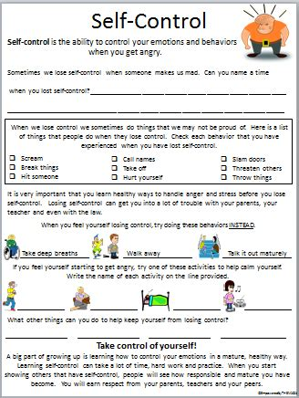 Self Control Worksheets | empowered by them self control