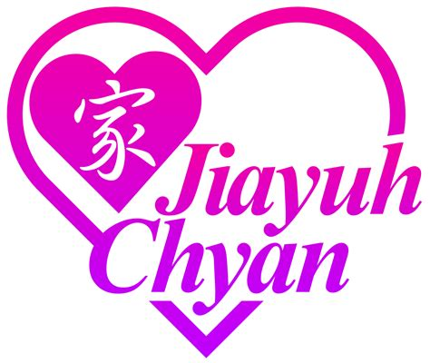 your key to the akashic records books jiayuh chyan