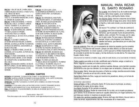 santo rosario completo para difuntos como rezar el rosario