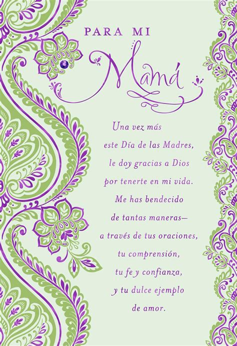 Religious Mothers Day Cards