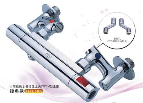 thermostatic shower faucet for solar water heater titlm