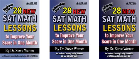 sat math tests prep course books best sat math prep books top sat math books