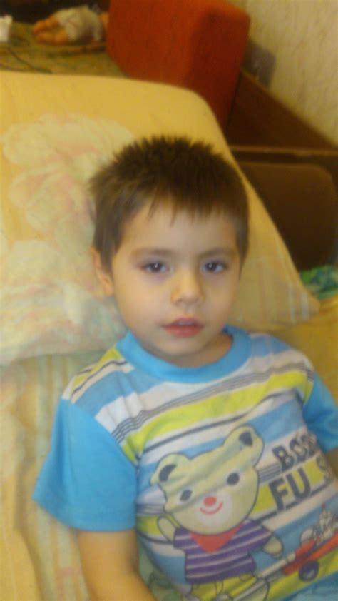 ru boys love images usseek ru sweet boys images usseek com