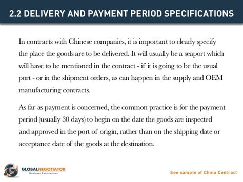 China Contracts In English Chinese 中国合同 China Manufacturing Contract Template