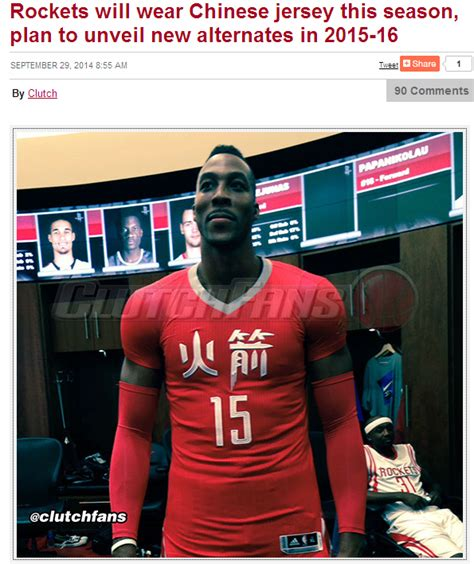 rockets new year jersey meaning rockets will wear basketball jersey how do you