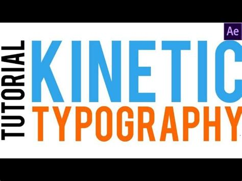 kinetic typography tutorial photoshop tutorial to learn kinetic typography treasures explained