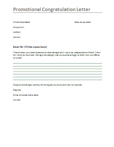 Wedding Congratulations Letter Employee by Promotion Congratulation Letter This Letter Is Also