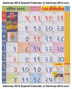 kalnirnay september  marathi calendar september calendar calendar calendar printables