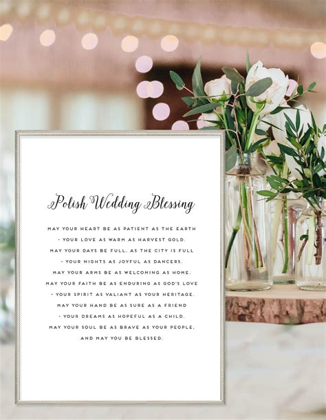 Wedding Blessing Presents by Wedding Blessing Printable Wedding Gift Bridal Shower