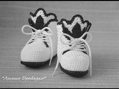 Sepatu Adidas Estilo 2816 best images about all free crochet knitting on