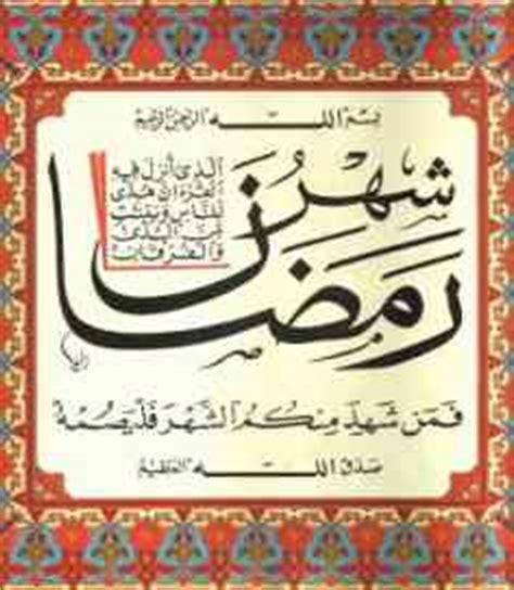 Calendario Islamico 1436 Scadenziario Islamico In Italia