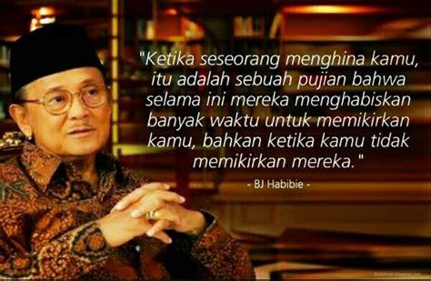 biografi bj habibie pake bahasa sunda biografi prof dr hc ing dr sc mult bacharuddin
