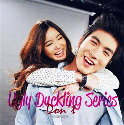 film thailand don t ugly duckling ugly duckling series don t thaidrama blogue de