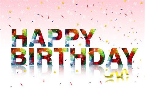 happy birthday ascii design happy birthday text on background free vector in adobe