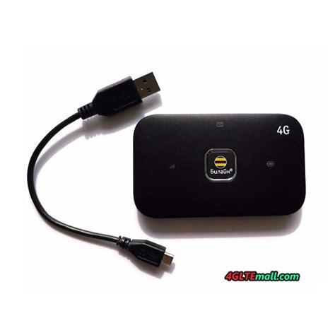 Modem Usb Wifi Mifi Huawei 4g mobile broadband huawei e5573 lte mifi hotspot review
