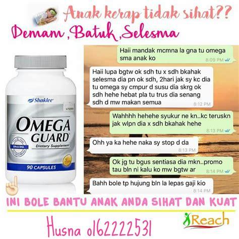Minyak Ikan Yang Bagus minyak ikan omega 3 yang bagus di pasaran cantik sihat