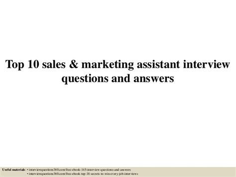 security job interview questions abcom