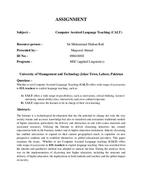 thesis about internet in education essay on internet advantages in urdu dental vantage
