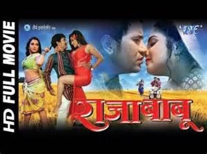 Bhojpuri video song download bhojpuri mp3 free hd download