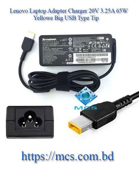 Adaptor Lenovo Pin 20v 3 25a lenovo laptop adapter charger 20v 3 25a 65w yellowe big