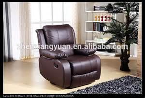2016 living room furniture easy boy rocker recliner pu