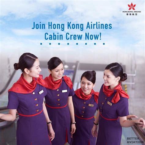 citilink flight attendant recruitment 2017 hong kong airlines flight attendant recruitment august