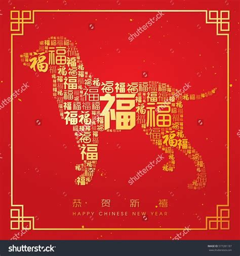 new year 2018 mandarin 25 best ideas about new year greetings on new
