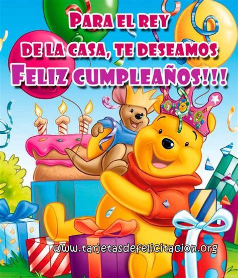 felicitaciones de cumpleanos con torta de colores tarjetas de cumplea 241 os para ni 241 os tarjetas de