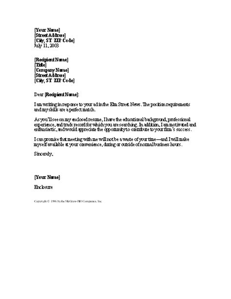 what is a cover letter of a resume resume cover letter in response to ad longer cover