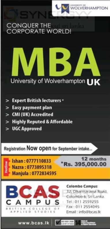 Of Colombo Mba Programme by Of Wolverhton Mba Now In Sri Lanka 171 Synergyy