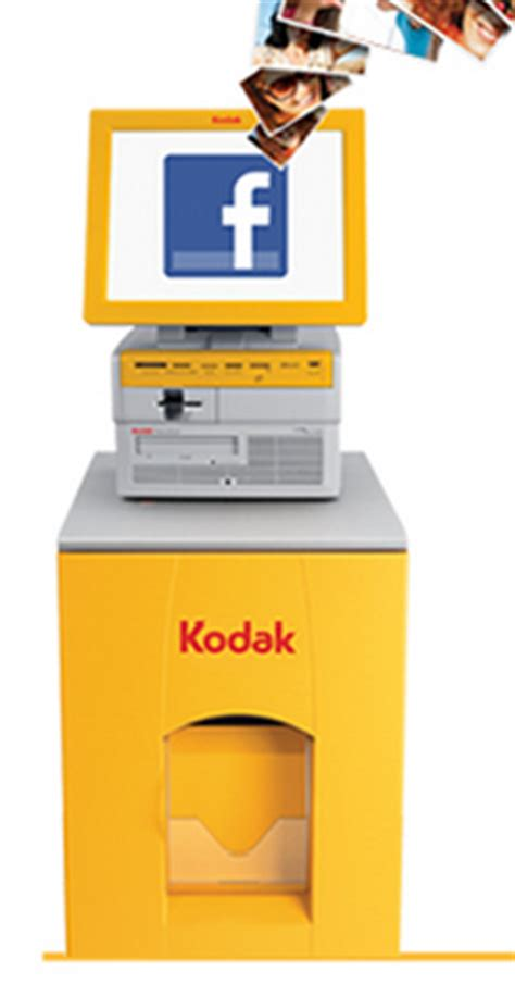 Gift Card Kiosk At Cvs - simply cvs kodak kiosk printable coupons great to use at cvs think holiday gifts