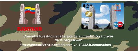 consultar saldo de la tarjeta todoticket alimentacion consulta de saldo de la tarjeta de alimentacion de banfanb