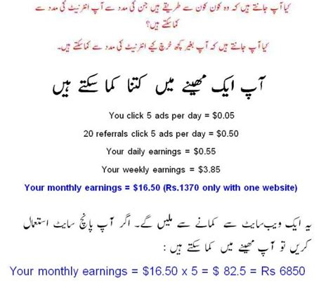 ptc in urdu online jobs trainer center - Win Money Online In Pakistan