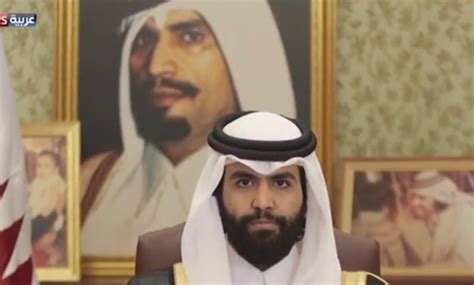 qatari al thani family members hold opposition meeting