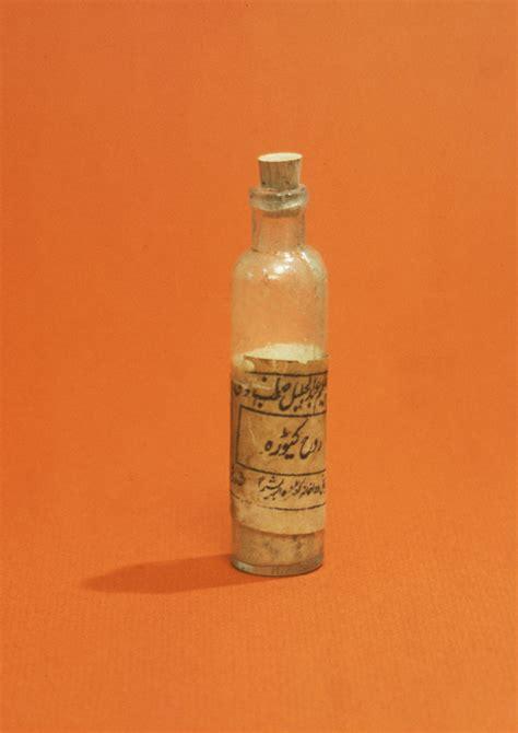 medicine  stock photo  bottle  medicine