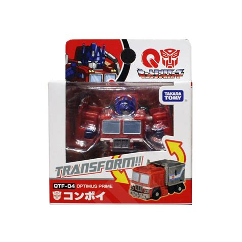 Choroq Jetfire Qtf 08 q transformers 2 styles