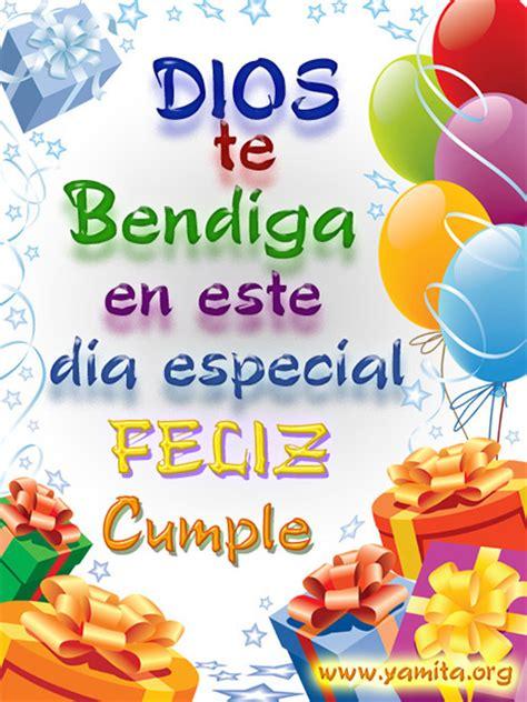 imagenes para desear feliz cumpleaños hermana feliz cumplea 241 os con mensajes cristianos parte 1 ツ