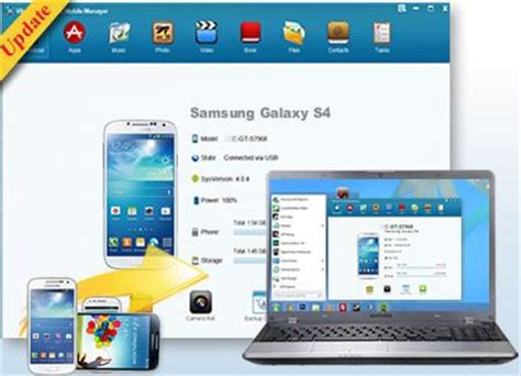 mobile android manager vibosoft android mobile manager review