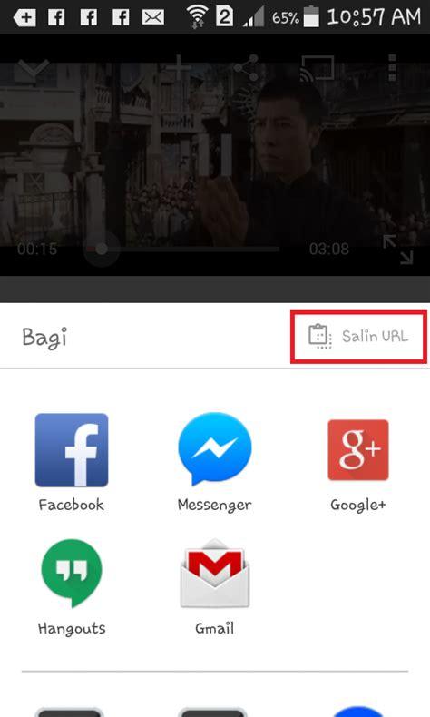 download youtube di android 3 cara paling gang download video di youtube versi