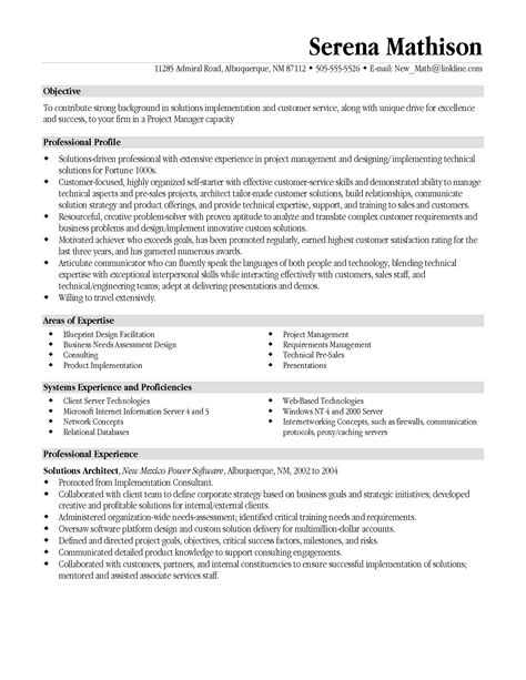 Resume Template Ohio Resumes And Cover Letters The Ohio State Alumni Association