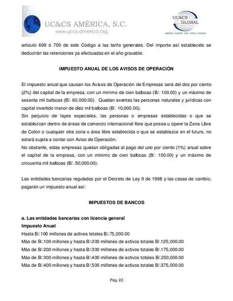 renta anual 2015 persona juridica codigo renta anual persona juridica