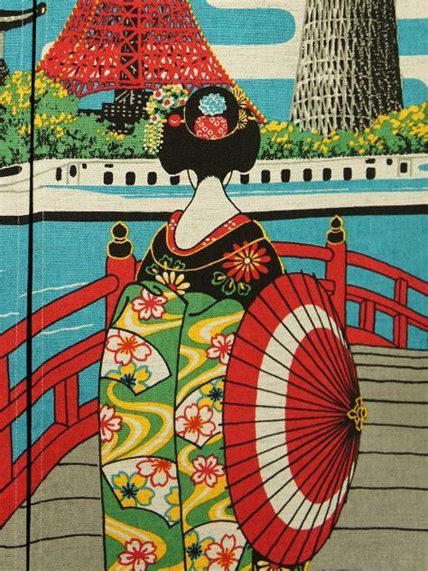 Noren Symboles Japonais