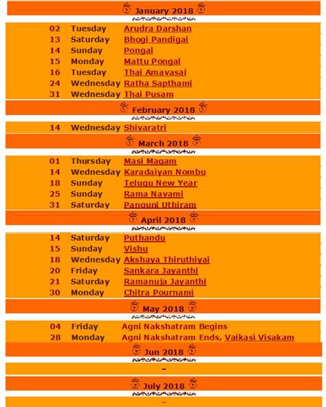 Calendar 2018 Deepavali Calendar 2018