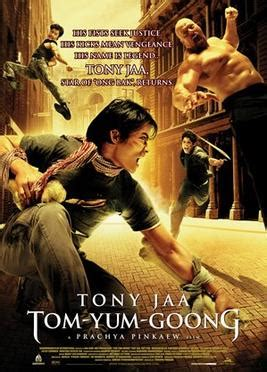 download film ong bak the protector tom yum goong wikipedia