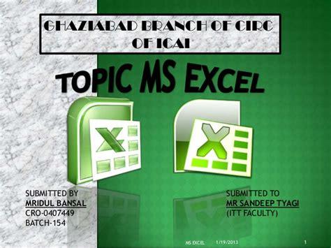 excel tutorial powerpoint presentation ms excel ppt presentation