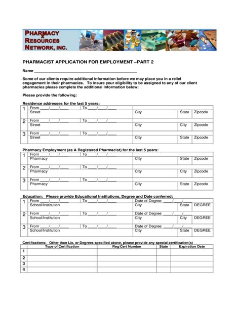 pharmacy application for employment free
