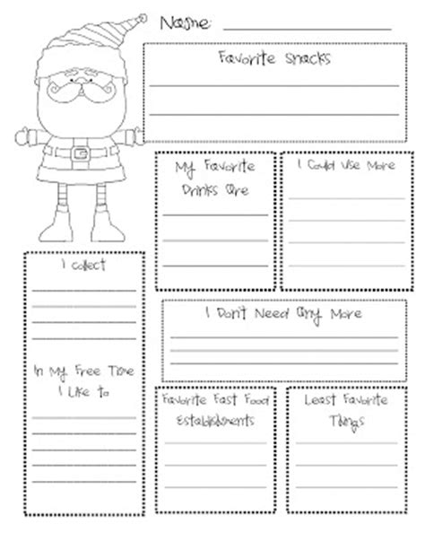 free download secret santa questionnaire just brennon what s the buzz in first secret santa