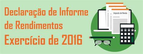 emitir informe de rendimentos 2016 previdencia social extrato de aposentadoria para ir 2016 rendimento do inss
