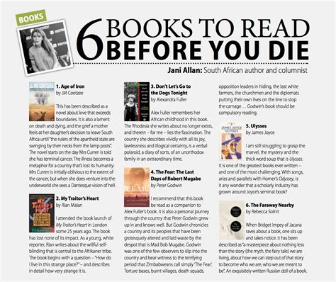 7 Great Books To Read The Holidays by 6 Books To Read Before You Die Janiallan