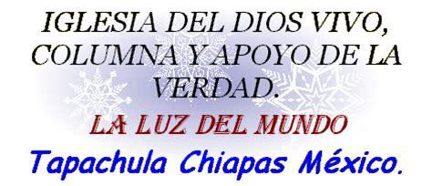 iglesia del dios vivo columna y apoyo de la verdad el buen pastor iglesia del dios vivo columna y apoyo de la verdad la